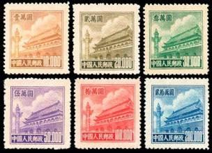 港币10元图片_中国哪些邮票最值钱 图片_百度知道