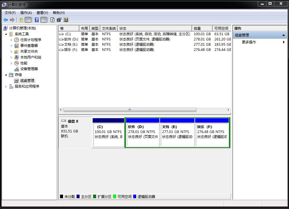 移动硬盘成功安装驱动但是在电脑里不显示_百