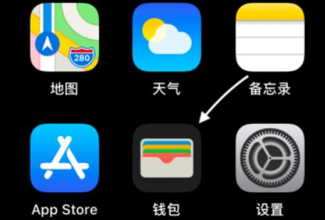 nfc门禁卡_苹果NFC模拟门禁卡怎样使用?_百度知道
