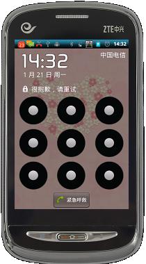 中兴手机n760_中兴n760怎样破解手机中的九宫格解锁密码_百度知道