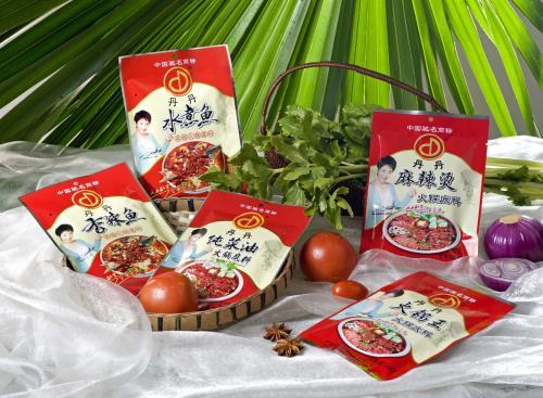 哪个牌子的火锅底料最好吃?