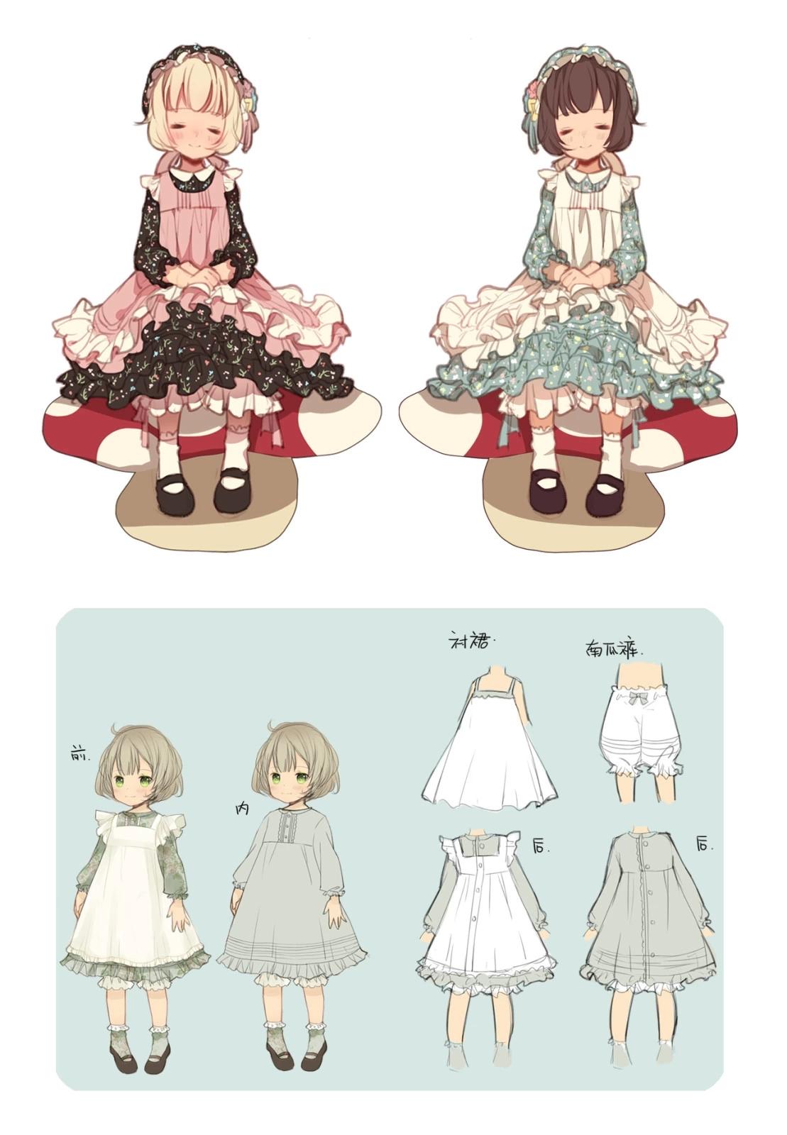 動漫服裝設計圖