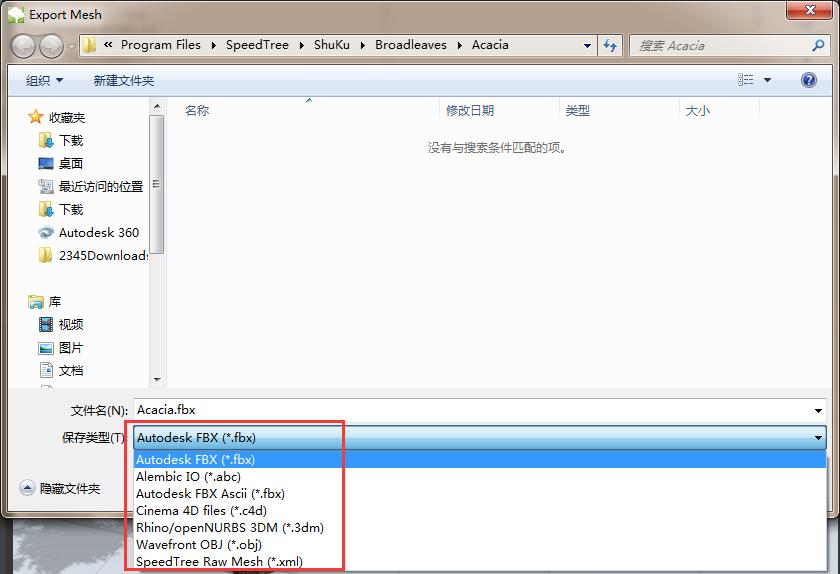 speedtree怎么导出到3DSMAX格式?_百度知道
