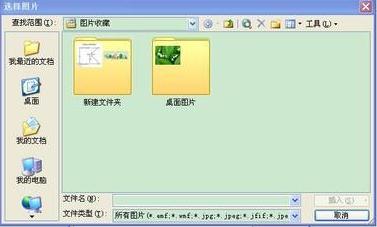 如何用word制作报刊_Word怎样制作电子小报
