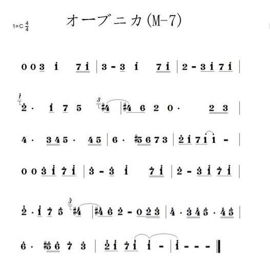 口琴之歌曲谱_口琴曲谱