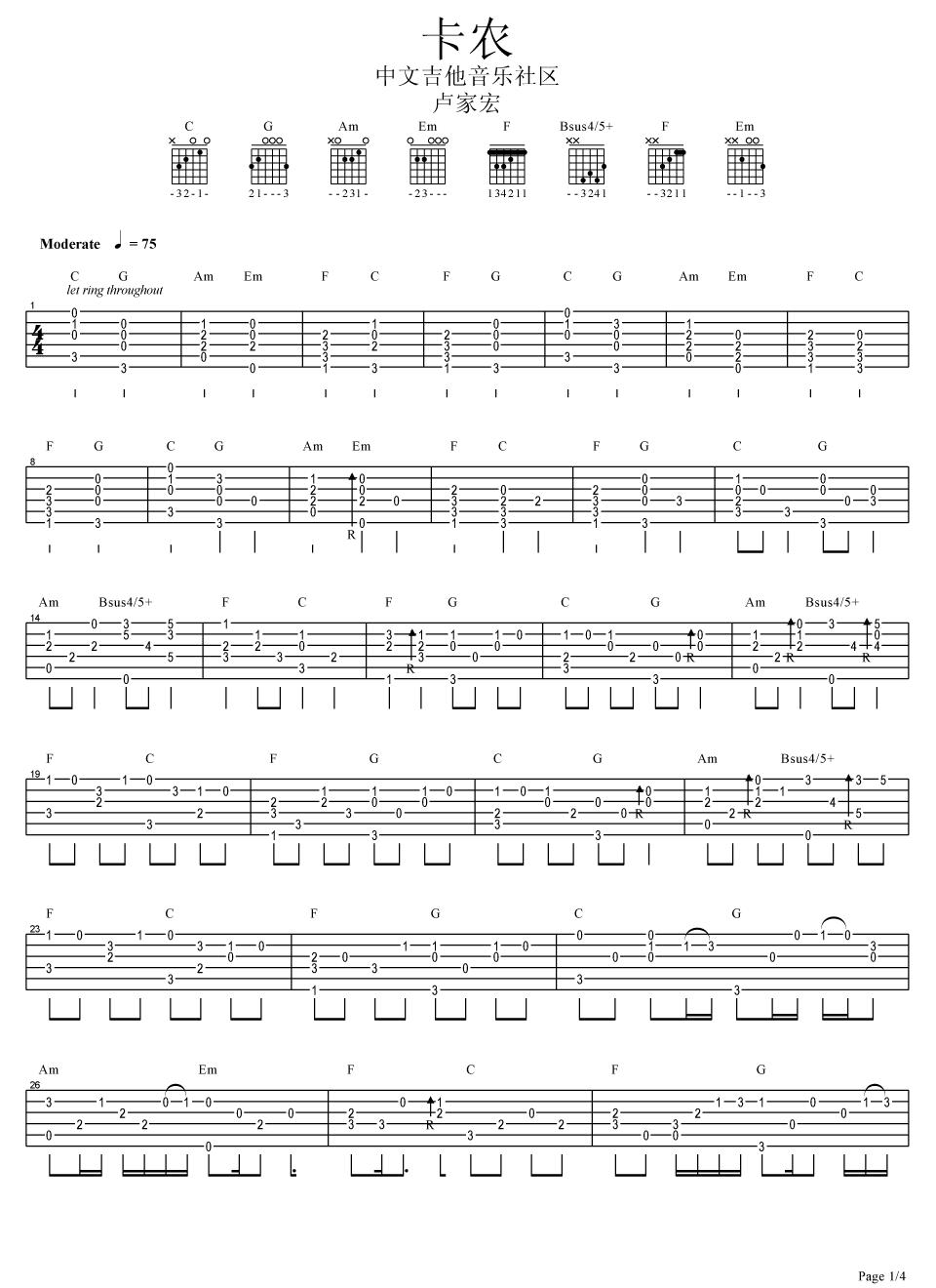 ��C��[�2_求卢家宏《卡农》c调木吉他谱要卢家宏c调卡农吉他谱.