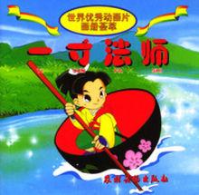 宫泽贤治童话读书笔记
