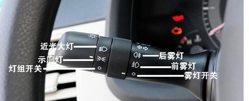机动车夜间灯光使用_夜间临时停车,灯光如何使用?_百度知道