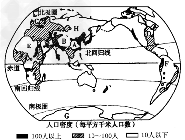 手画世界人口分布图_世界地图手画