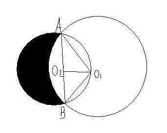 如图 圆o2与半圆o1_如图,已知圆O1与圆O2相交于A,B两点,圆O2过O1,且AB是圆O2的直径,若 ...