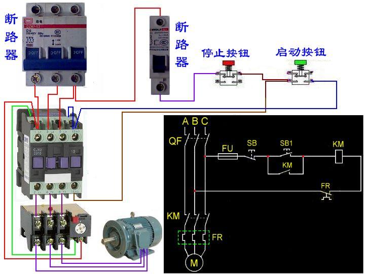 接触器正反转原理图_电动机正转自锁控制电路的实物接线图怎么连?有图..._百度知道