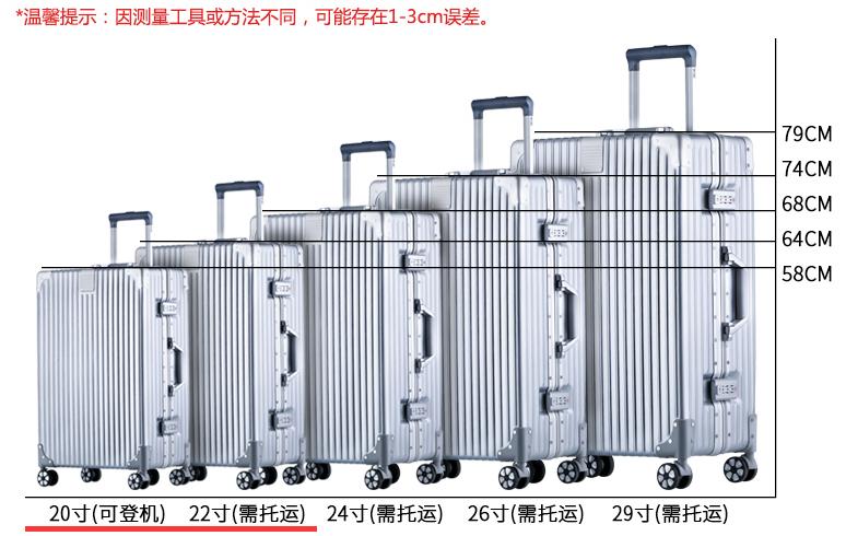 20寸照片标准尺寸_20寸和22寸的行李箱多大啊?发个实物对比照片?_百度知道