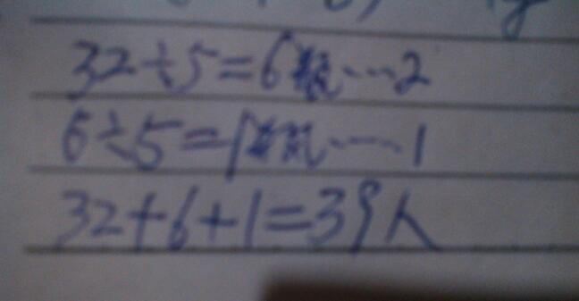 综合算式的步骤
