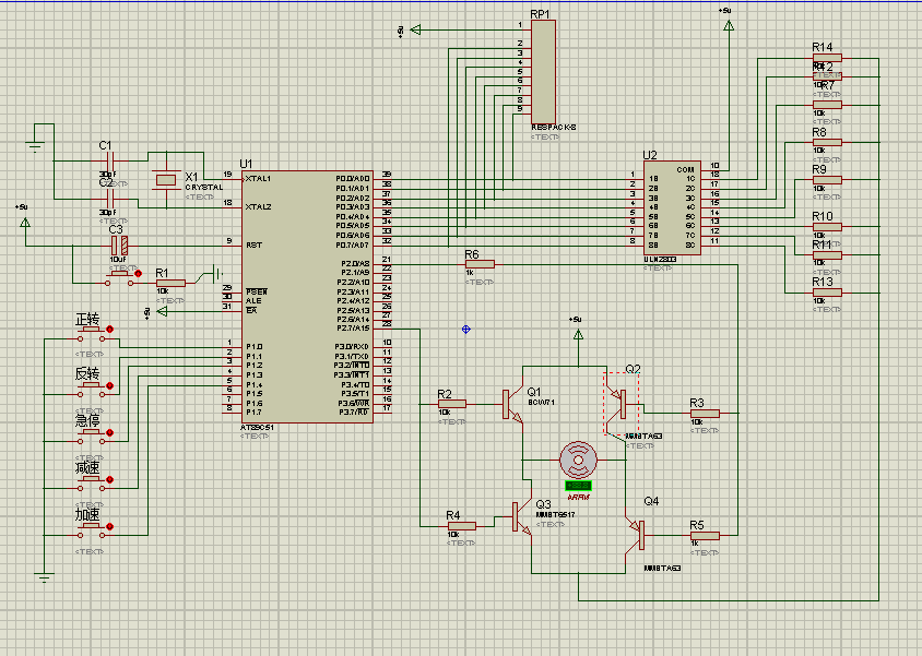 51单片机电机_用51单片机制作可调速的直流电机需要三极管吗_百度知道