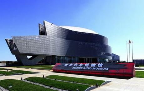 博物馆应该怎样服务