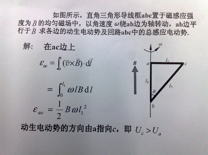 大学物理原理的小发明_大学物理 天工大期中试卷解析