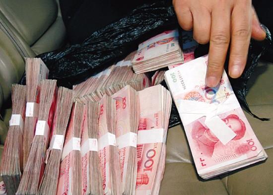 纸条捆钱详细步骤_银行用纸条捆钱的具体方法_百度知道