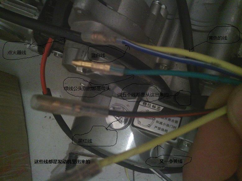 汽车发动机高压包价格_[]高分] 摩托车 发动机 电路 点火器 高压包 整流器 高手告诉我 ...
