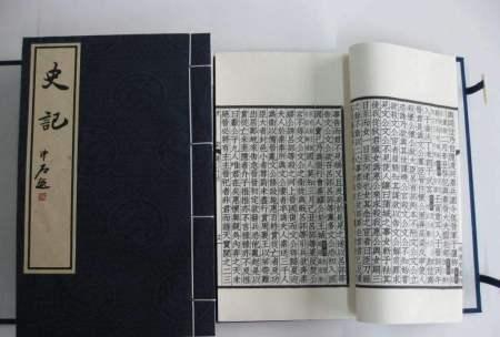 史记的评价诗词 有关史记和司马迁的诗文联评价