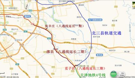 香河有地鐵嗎?圖片
