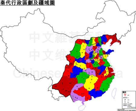 求详细的秦朝郡县山脉地图.
