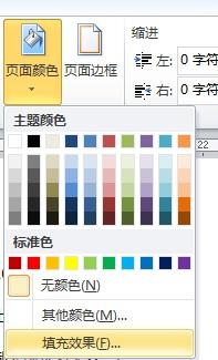 http://gss0.baidu.com/-fo3dSag_xI4khGko9WTAnF6hhy/zhidao/pic/item/a8014c086e061d95acfa747e7ff40ad162d9ca3c.jpg_怎么把word背景图片去掉_百度知道