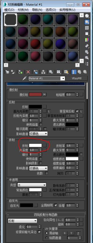 3dmax环境反射贴图_3dmax不能贴图 为什么不显示图片_百度知道