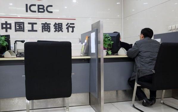 【工商银行 跨行转账】工行跨行转账要多久能收到?
