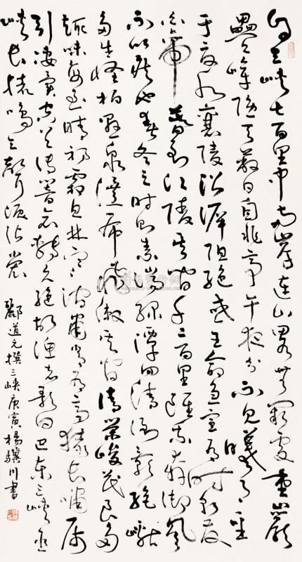 《三峡》一文中描写三峡秋天景色的句子是什