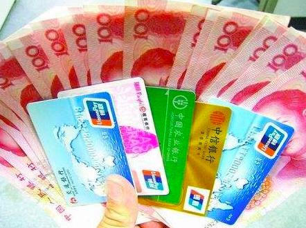 【信用卡分期套现】我想把信用卡里的钱套现,然后把刷出来的钱做成分期,有什么方法么?