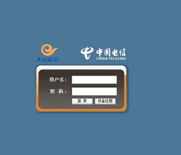 中国电信天翼宽带无线网络wifi密码怎么查询图片