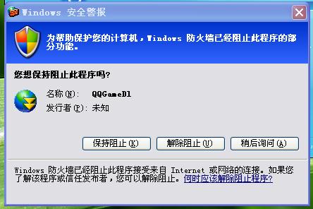 linux关闭防火墙_如何关闭网络防火墙