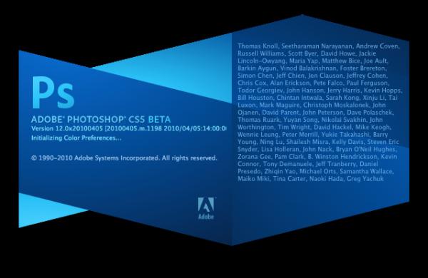 最好的电脑配置截图_PS AI AE PR 的启动画面的截图(一定要CS5的系统版本)_百度知道