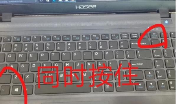 笔记本电脑上键盘打出的字母不能对应是怎么回事 ?