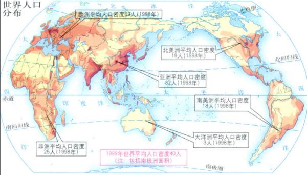 人口世界最多的国家排名