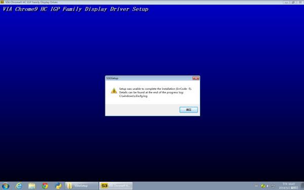Via chrome9 hc Igp Driver Windows 7 32bit
