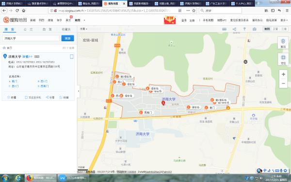济南邮编_济南大学西校区的地址和邮编多少_百度知道
