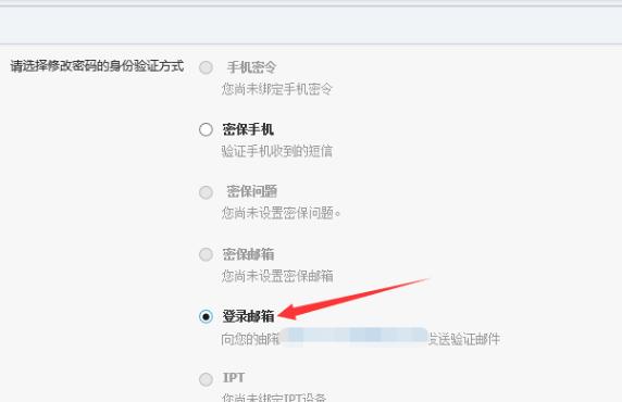 【人人网客服电话】请问人人客服电话号码是多少?