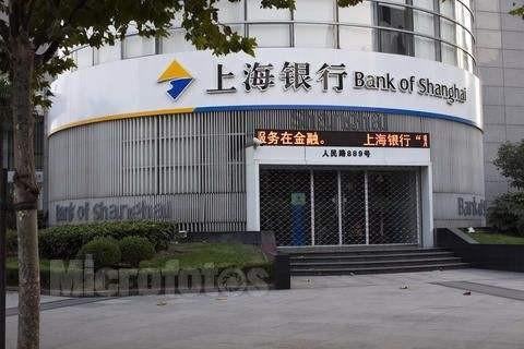 【上海银行】