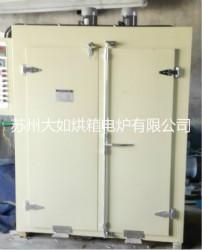 工业烘箱_直销不锈钢大型烤箱工业隧道烘箱食品高温定制