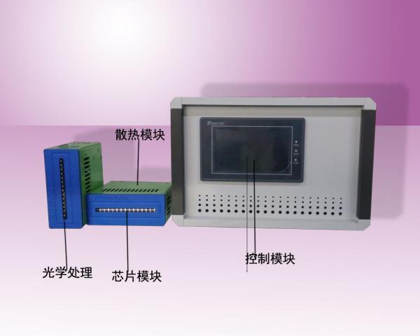 光固化机_led光固化机_牙科LED光固化机