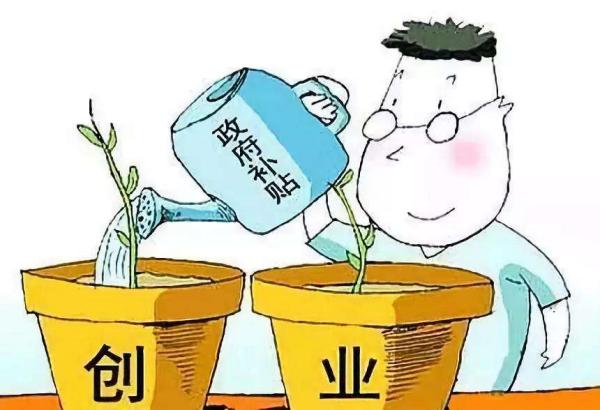 申博官网:适合中学生的奖品有哪些