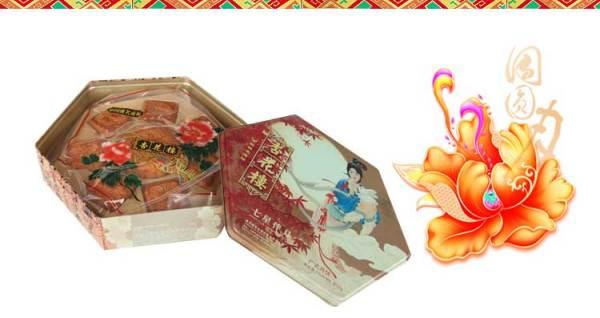 杏花楼月饼的介绍图片