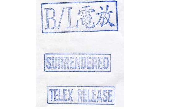 什么是Surrender B/L? 它同Telex Release有什么区别?_百度知道