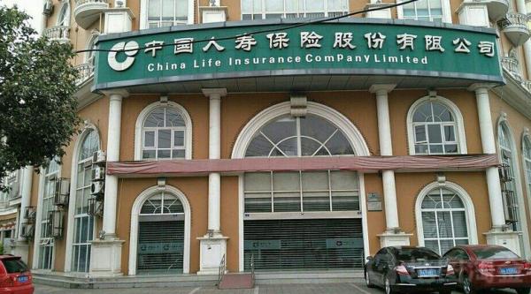 【嘉禾人寿保险公司】嘉禾人寿保险股份有限公司是骗人的公司吗?