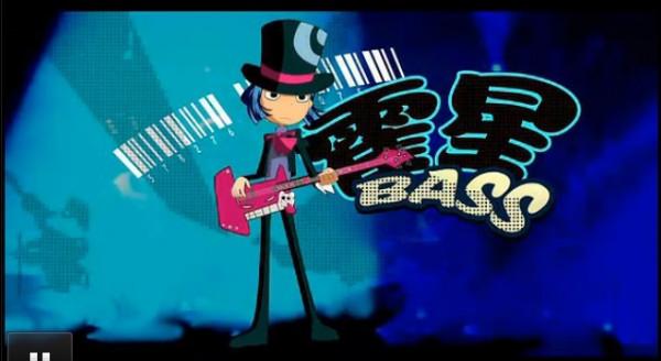 魔角侦探�z_求魔角侦探46集霍星吉他唱歌图片!!!!可以发网址给我