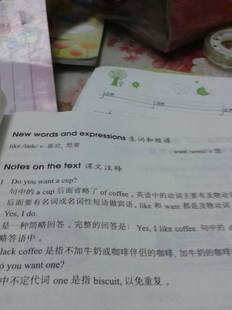 谁教我英语啊?就是造句的_百度知道