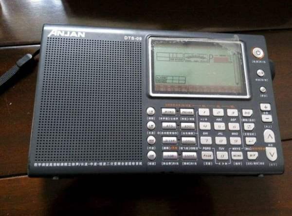收音机十大名牌有哪些?