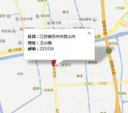 2021玉山镇gdp_玉山镇