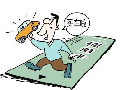 【分期付款买车】买车分期付款怎么算??